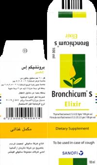 Bronchicum S